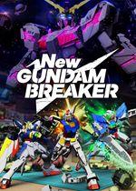 新高达破坏者(New Gundam Breaker)PC中文破解版