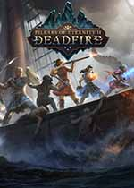 永恒之柱2:死火(Pillars of Eternity II: Deadfire)官方中文黑曜石版v4.1.0