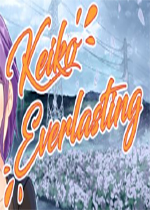 Keiko Everlasting镜像版
