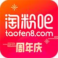 淘粉吧官方安卓版v10.11