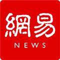 网易新闻App