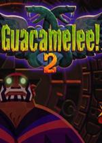 墨西哥英雄大混战2(Guacamelee! 2)PC中文硬盘版