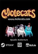 鼹鼠猫(Molecats)PC镜像版