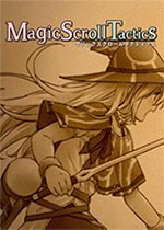 魔法卷轴(Magic Scroll Tactics)中文版