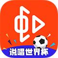虾米音乐App