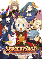 圣魔导物语(Sorcery Saga Curse of the Great Curry God)PC镜像版