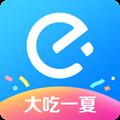 饿了么app官方安卓版7.43