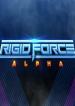 刚硬军团阿尔法(Rigid Force Alpha)PC镜像版