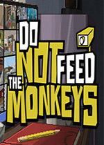 灵长类动物观察俱乐部(Do Not Feed the Monkeys)PC中文试玩版