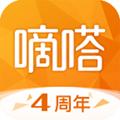 滴答出行app最新版V7.4.5