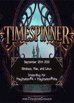 时间调节器(Timespinner)PC硬盘版v1.031