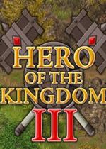 王国英雄3(Hero of the Kingdom III)PC硬盘版