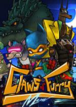 毛茸茸的爪子(Claws of Furry)PC中文版