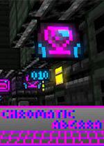 色彩(Chromatic Aberration)