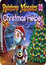 彩虹马赛克10:圣诞助手