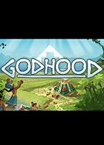 神格(Godhood)PC破解版