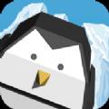 海冰大作战安卓版v1.0.17