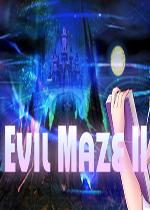 恶魔迷宫2(Evil Maze 2)PC硬盘版