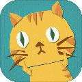 敢问猫在何方安卓版v1.0