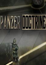装甲主义(Panzer Doctrine)PC硬盘版v1.04