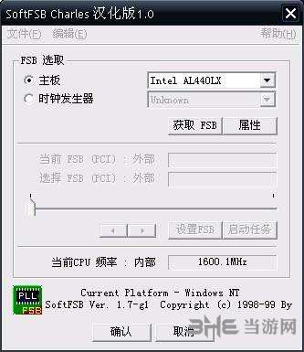 SoftFSB图片