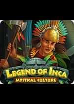 印加传说:神秘文化(Legend of Inca: Mystical Culture)PC硬盘版