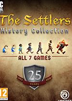 工人物语历史典藏版(The Settlers History Collectio)PC硬盘版
