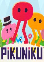 野餐大冒险(Pikuniku)PC硬盘版