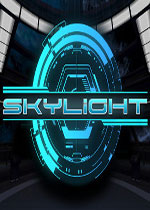 天空之光(skylight)PC破解版