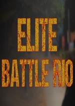 精英之战:里约热内卢(Elite Battle : Rio)PC破解版