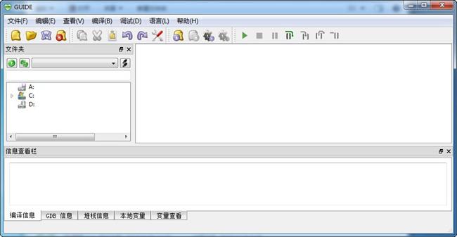 GUIDE编译器图