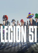 51军团(Legion 51)PC版