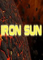 钢铁太阳(Iron Sun)PC版