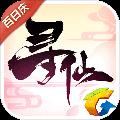 寻仙手游安卓版V14.7.1
