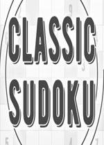 经典数独(Classic Sudoku)CP破解版