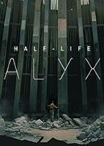 半衰期alyx(Half-Life: Alyx)PC中文版
