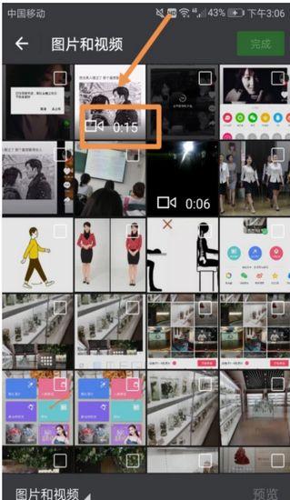 抖音短视频图片