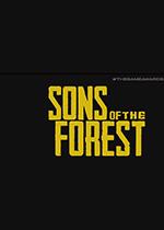 森林之子(Sons of the Forest)PC中文版