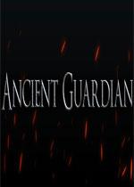 遗迹保卫者(Ancient Guardian)中文破解版