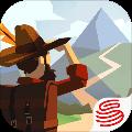 边境之旅网易版本官方安卓版V3.0.0