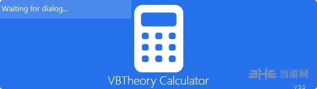 VBTheory Calculator图片