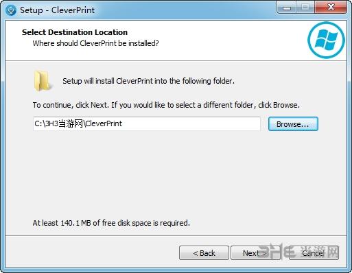 CleverPrint安装步骤图片2