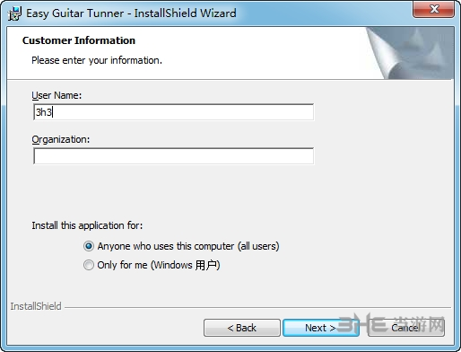 Easy Guitar Tuner安装步骤图片3