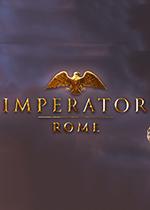 大将军:罗马