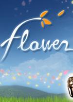 花(Flower)PC中文版