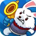 雪兔生存安卓版v1.01