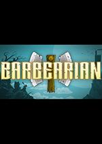 熊蛮人(Barbearian)PC硬盘版v1.0.9