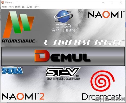 DC模拟器汉化版下载 DreamCast模拟器电脑版V0 5 6 下载_当游网