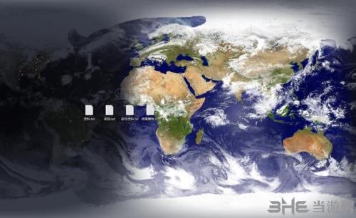 earthview图片
