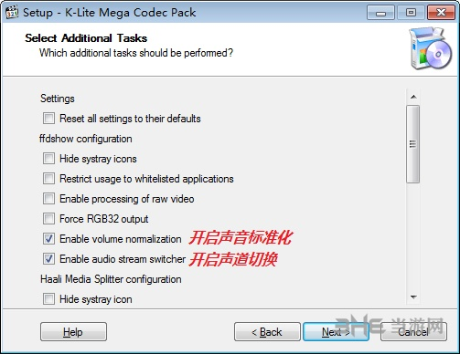K-Lite Mega Codec Pack安装教程图片6
